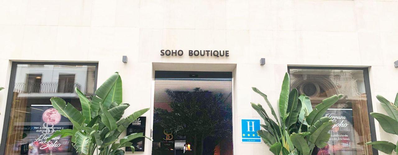 Soho Boutique Catedral: El primer hotel 4 estrellas de la cadena Soho Boutique Hotels en Sevilla abre sus puertas